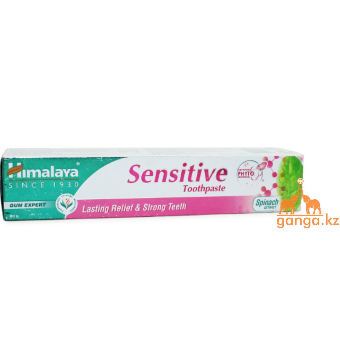 Зубная паста для Чувствительных зубов (Sensitive toothpaste HIMALAYA), 80 г.
