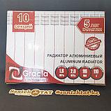 """Радиатор алюминиевый 500/96 """"Gracia"""", фото 3"""