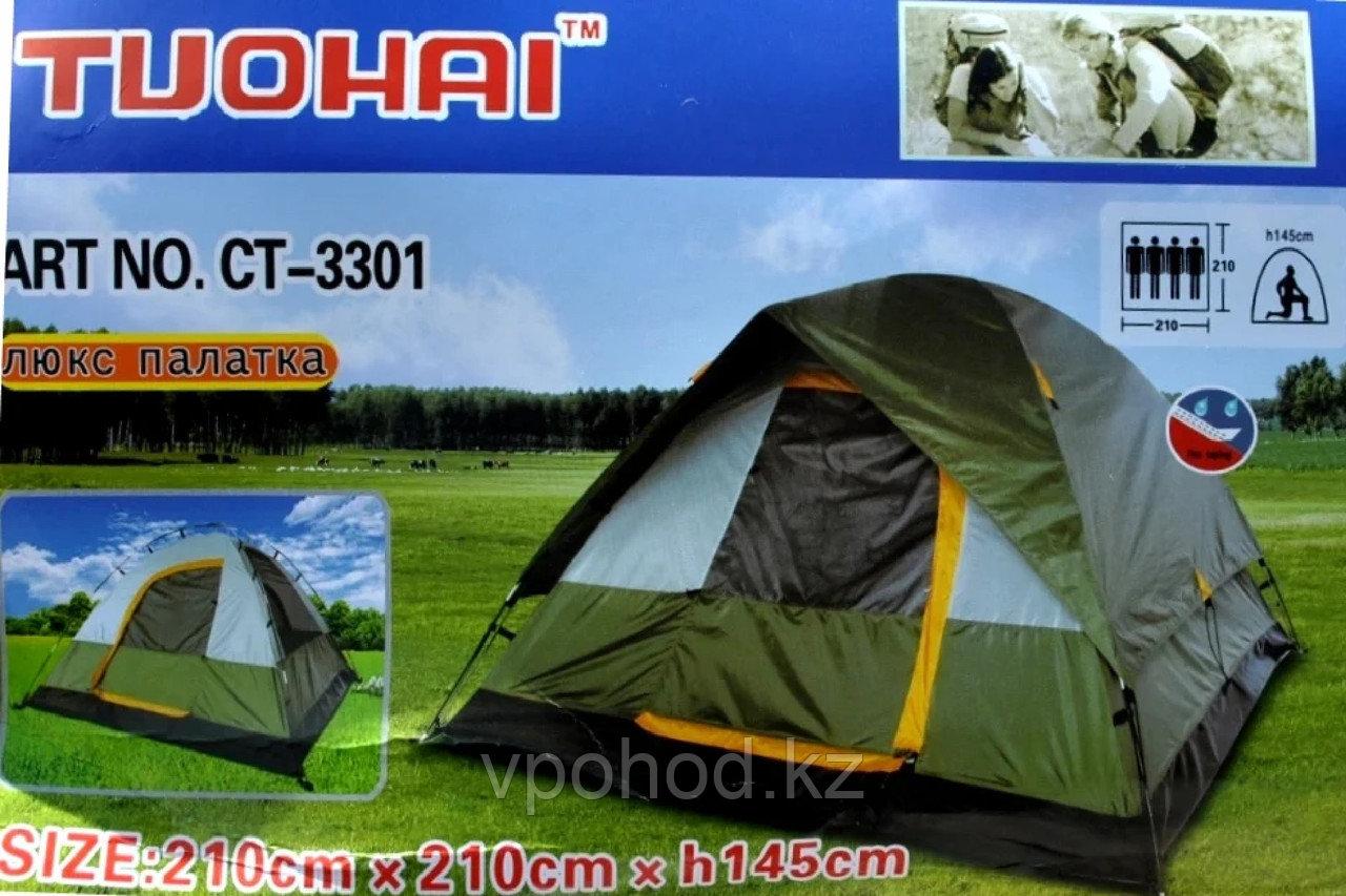 Палатка четырехместная TUOHAI 3301 (210* 210* h 145 cm)