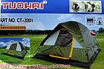 Палатка четырехместная TUOHAI 3301, фото 4