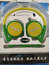 Наушники-гарнитура с микрофоном LY 668, Распродажа!
