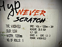 Never Scratch Wpf, ширина 1,2м
