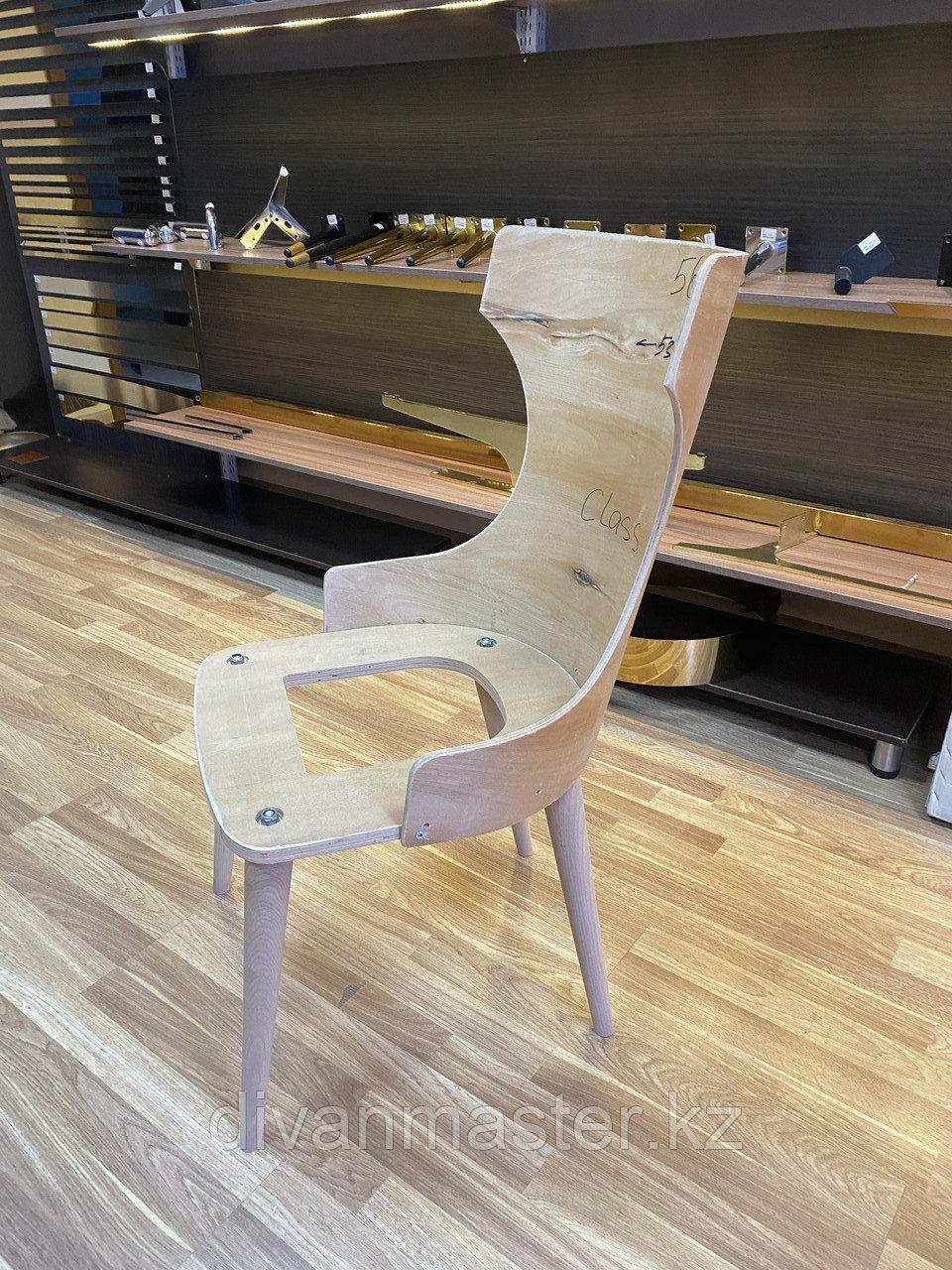 Каркас для мягкого стула - CLASS PLUS