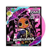 LOL OMG Remix Музыкальная Кукла ЛОЛ ОМГ Ремикс Милашка (Honeylicious), ЛОЛ Сюрприз