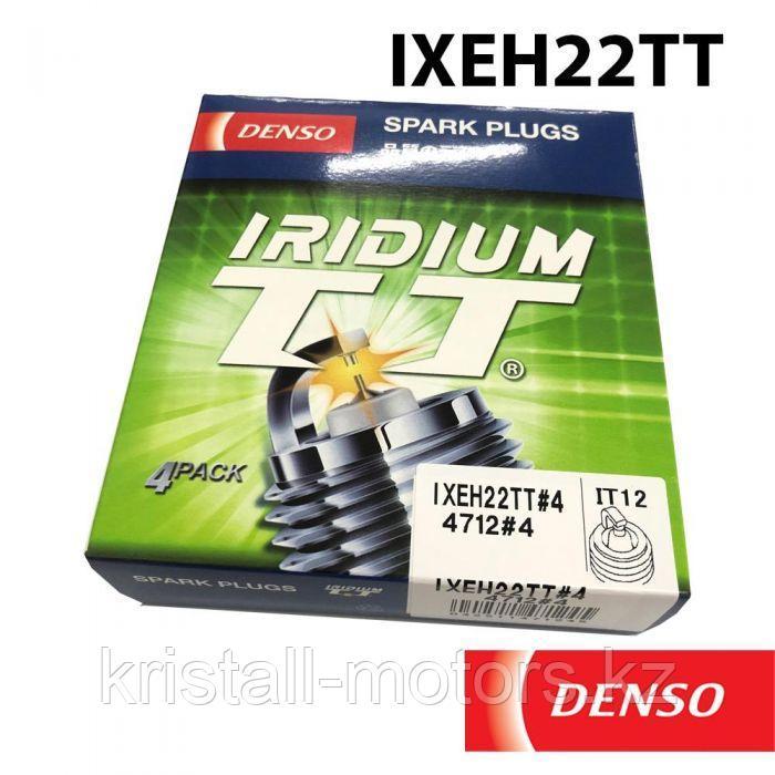 Свеча зажигания DENSO IRIDIUM POWER TWIN TIP IXEH22TT = NISSAN PATROL Y62 5.6/X-TRAIL 2.0/
