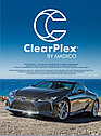 Пленка для защиты лобового стекла ClearPlex, ширина 1,52м, фото 7