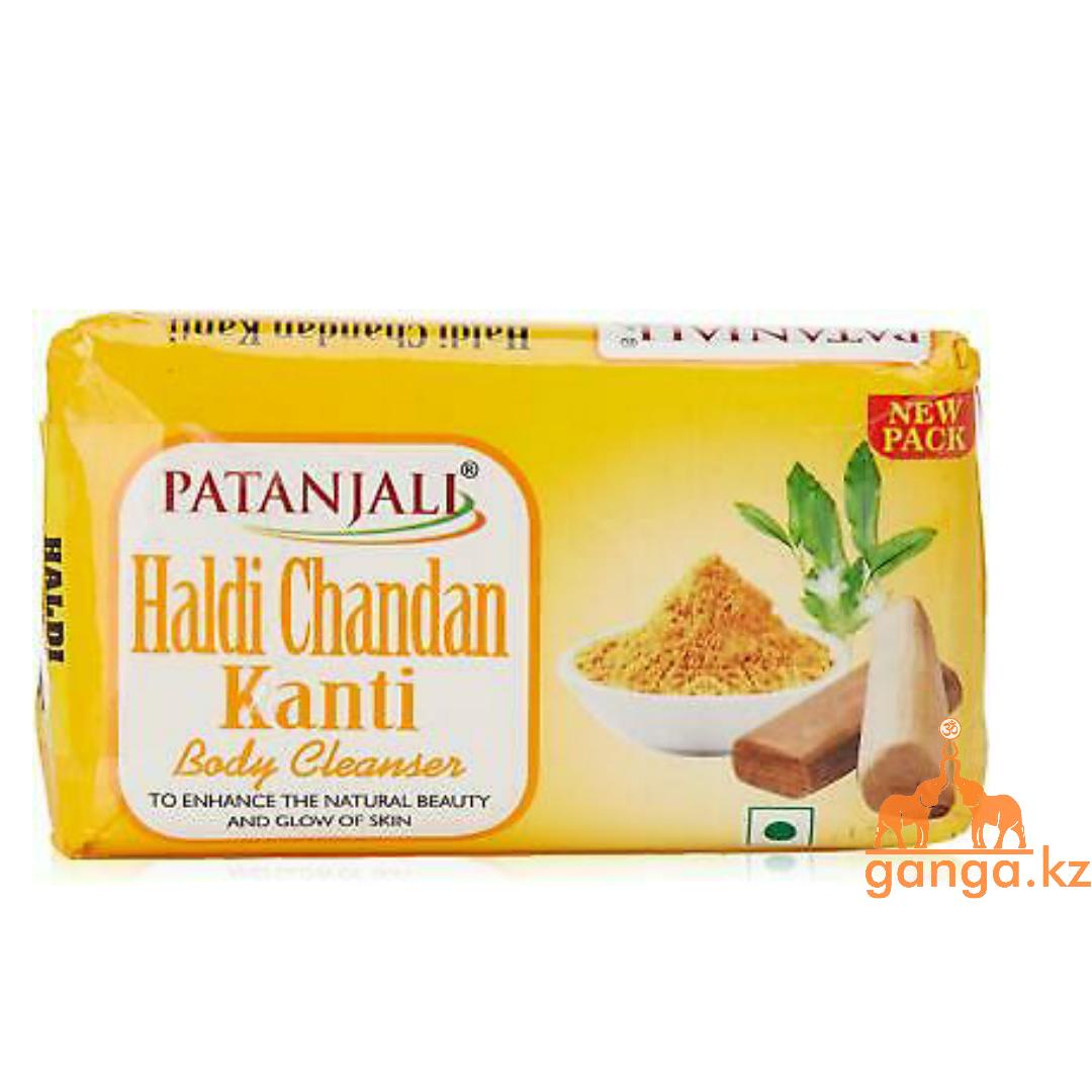 Мыло с Куркумой и Сандалом (Haldi Chandan Kanti Soap PATANJALI), 75 гр.