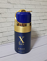 Дезодорант ОАЭ X MAN (Paco Rabanne Pure XS), 250 мл, фото 1