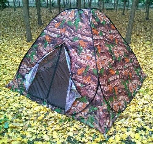 Палатка автоматическая 3 местная