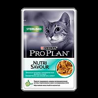 Влажный корм Purina Pro Plan для стерилизованных кошек и кастрированных котов, океаническая рыба в соусе, пауч