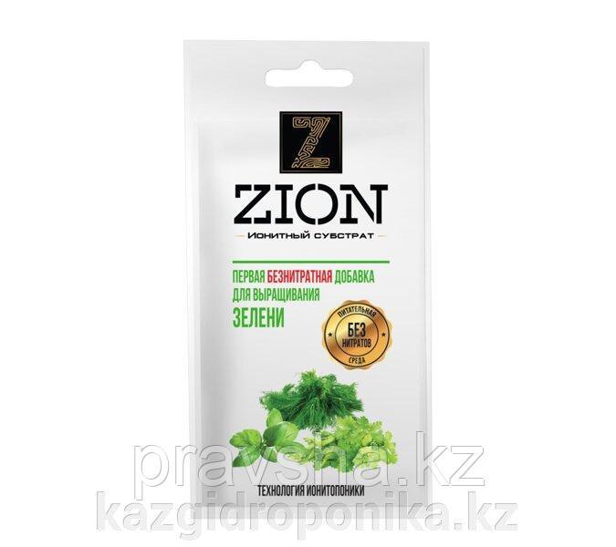 Цион «Для зелени» 30 гр