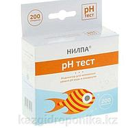 PH тест жидкий 15 мл