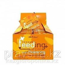 Powder Feeding Short Flowering 0.5 kg