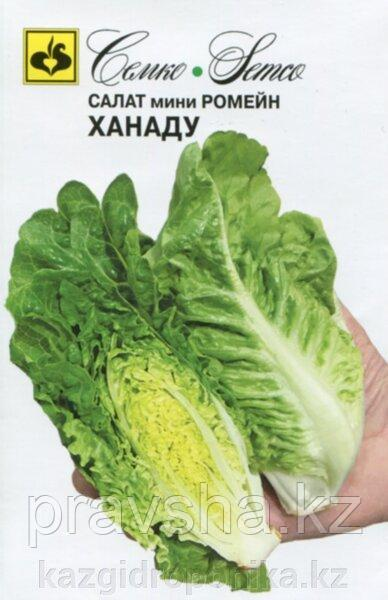 Семена салата мини ромейн Ханаду