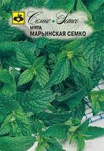 Семена Мята перечная Марьинская Семко
