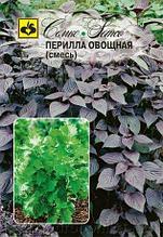 Семена Перилла овощная (смесь)