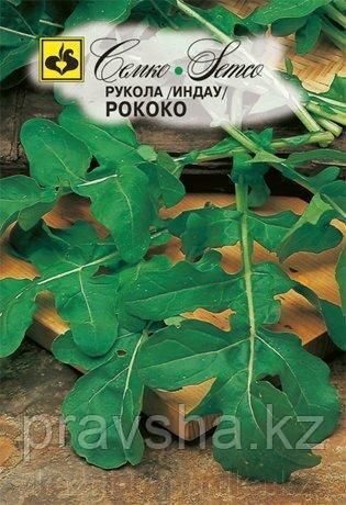 Семена Рукола Рококо (индау)