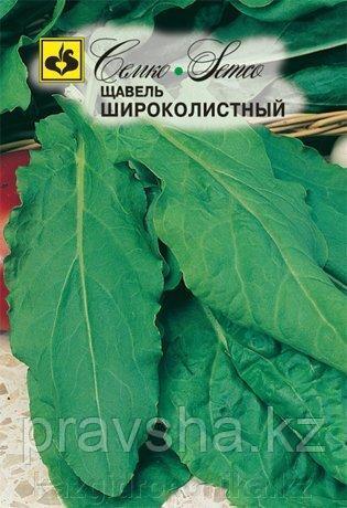 Семена Щавель Широколистный