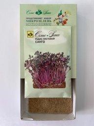 Набор семян для микрозелени: редис Санго