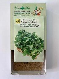 Набор семян для микрозелени: Бораго Влаыкинское Семко