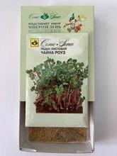 Набор семян для микрозелени: редис Чайна Роуз