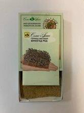 Набор семян для микрозелени: горчица листовая красная Фрингед Ред