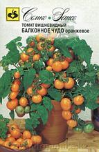 Семена томата Балконное Чудо (желтые)