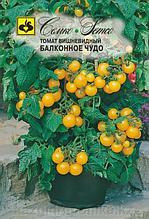 Семена томата Балконное Чудо (оранжевые)