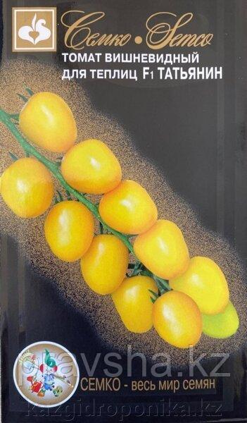 Семена томата Татьянин F1 вишневидный