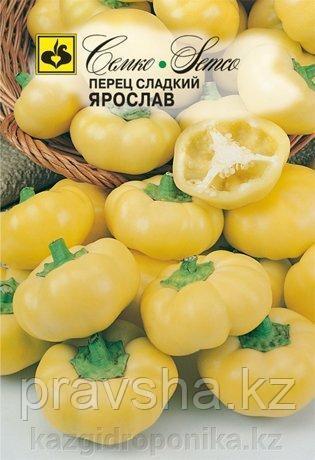 Семена перца Ярослав