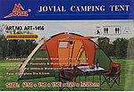 Палатка 1456 4-х местная, фото 4