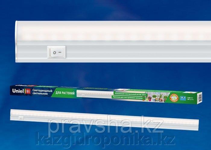 Светильник светодиодный 18W IP40 WHITE (фотосинтез)
