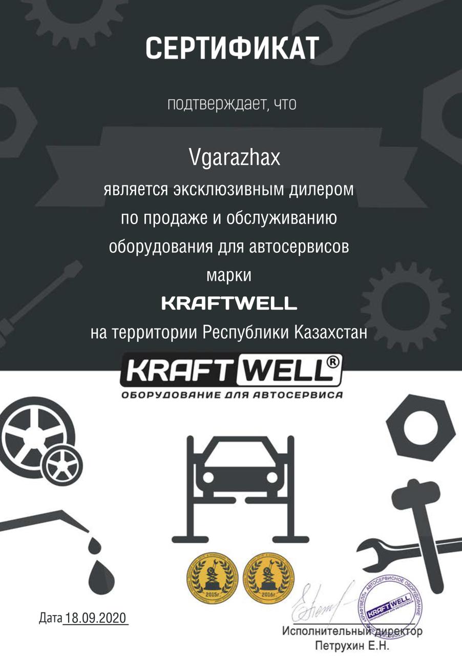 KraftWell KRW802D Станок для проточки тормозных дисков легковых автомобилей со снятием и без - фото 2