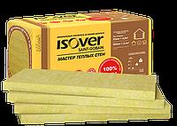 Мин плита ISOVER Мастер тёплых стен 50*600*1000 (4,8м2=0,24м3) 8 шт/уп тел. whats up 870757051511