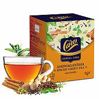 Зеленый чай Ашваганда (Care Ashwagandha Green Tea) - с аюрведическими травами для оздоровления всего организма