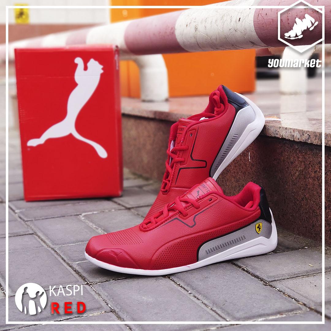 """Кроссовки Puma Ferrari """"Red Cat"""" - фото 1"""