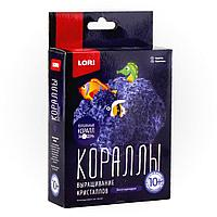 """Крк-002 Выращивание кристаллов.Кораллы """"Фиолетовый коралл"""""""