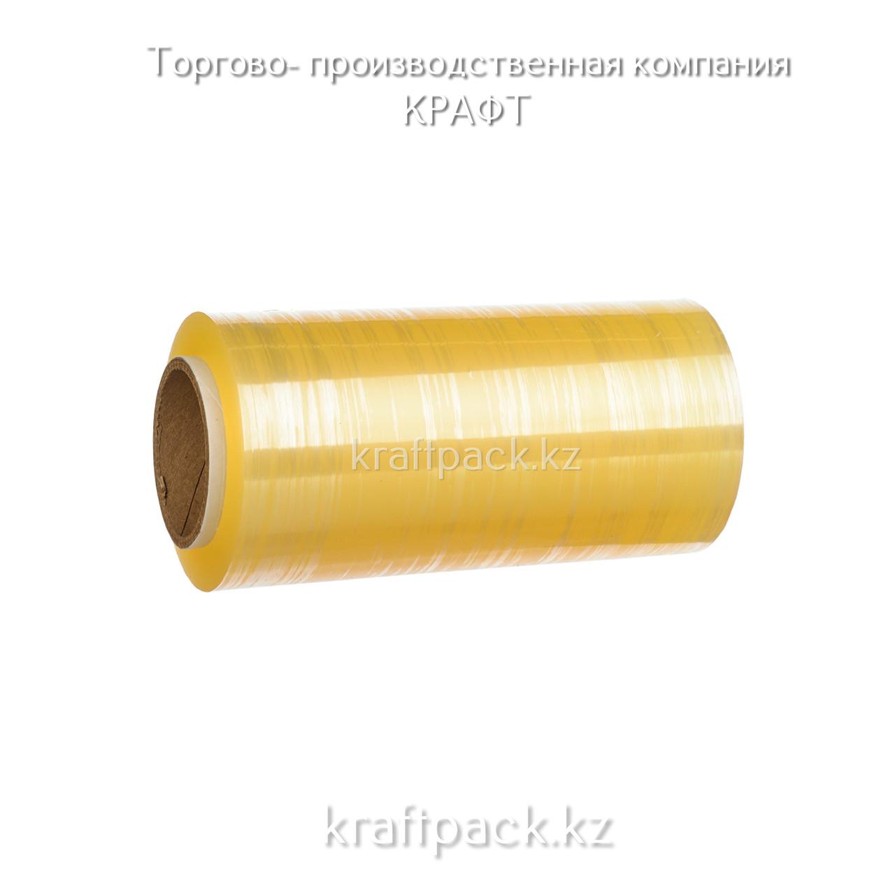 Пленка пищевая APF 300мм - намотка 900 метров, 8мкр  (Вес: 3,1 кг.)