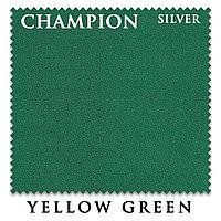 Сукно Champion Silver 195 см Yellow Green