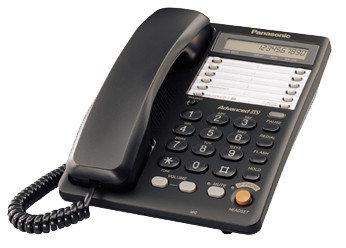 Проводной телефон Panasonic KX-TS2365RUW (Black)