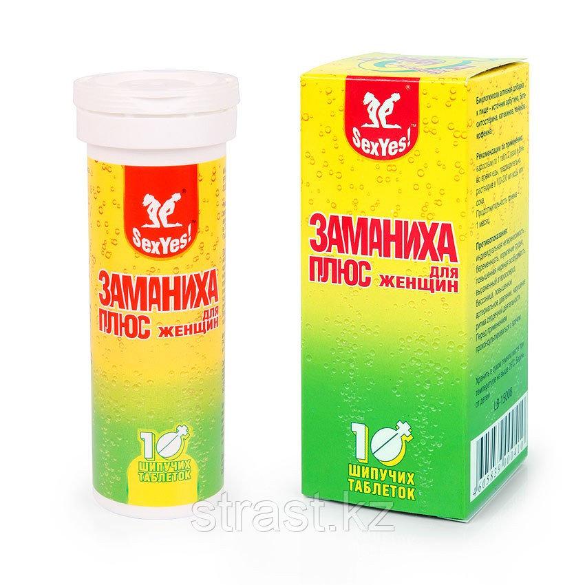 Возбуждающие шипучие таблетки «Заманиха плюс» 10 шт