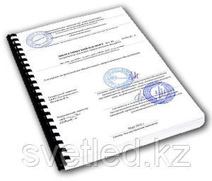 Изготовление дубликатов паспортов опасных технических устройств и оборудования