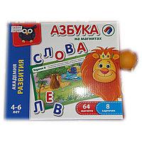 """Настольная игра """"Азбука"""", на магнитах, фото 1"""