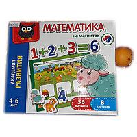 "Настольная игра ""Математика"", на магнитах и карточках, фото 1"