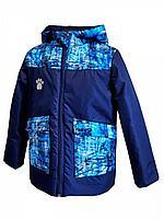 24010 КОТМАРКОТ 24010 Куртка для мальчика