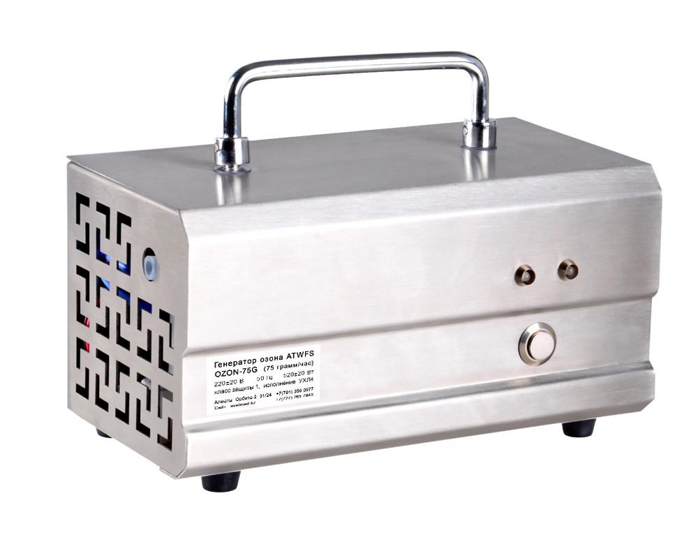 Генератор озона ATWFS OZON-45G