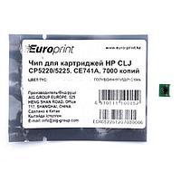 Чип Europrint CE741A