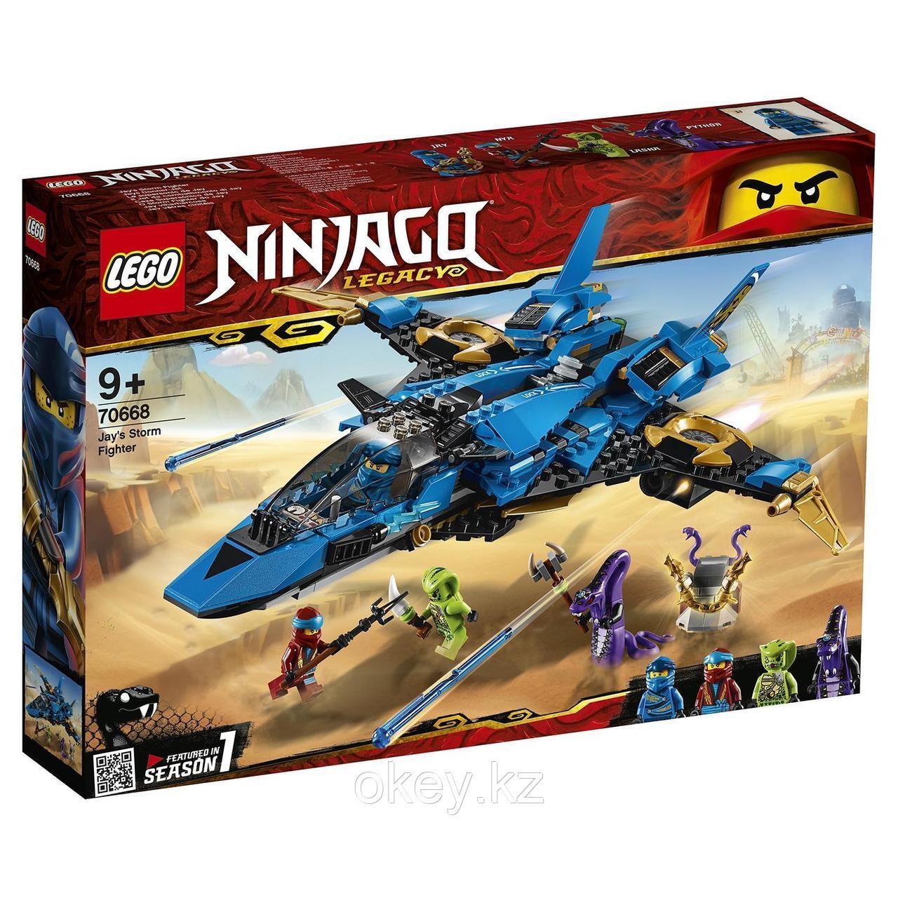 LEGO Ninjago: Штормовой истребитель Джея 70668