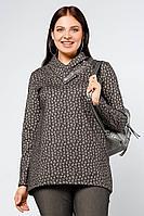 Женский осенний трикотажный коричневый большого размера джемпер La rouge 3157 корица 50р.