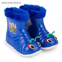 Сапоги детские «Улитка», цвет синий, размер 24
